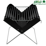 Table Portable Folding Charcoal BBQ Grill GFC008
